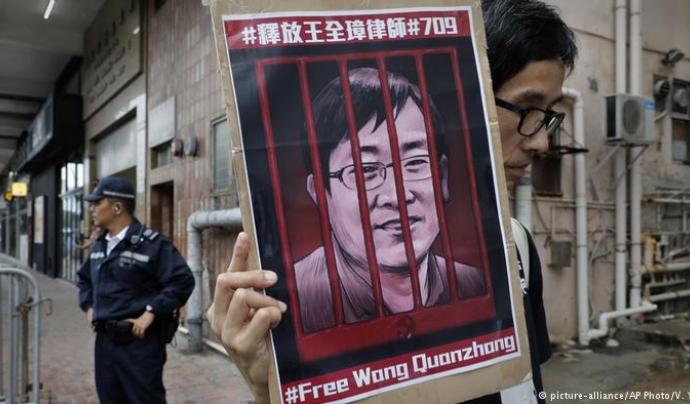 Xina condemna al defensor de drets humans, Wang Quanzhang Font: DW.com