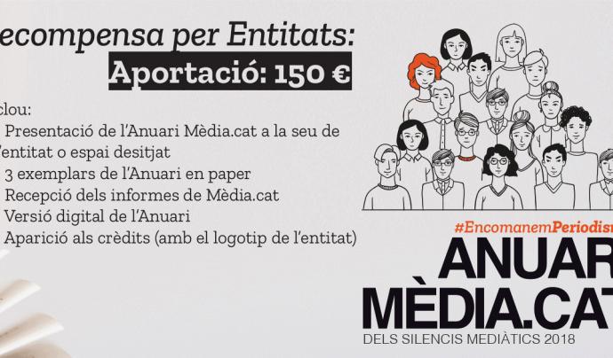 Recompenses Anuari Mèdia.cat