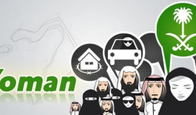 Imatge de fons del blog de la lingüista empresonada Eman Al Nafjan