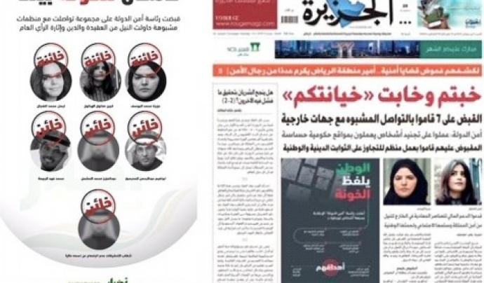 El 24 de juny entra en vigor el dret de les saudites a conduir