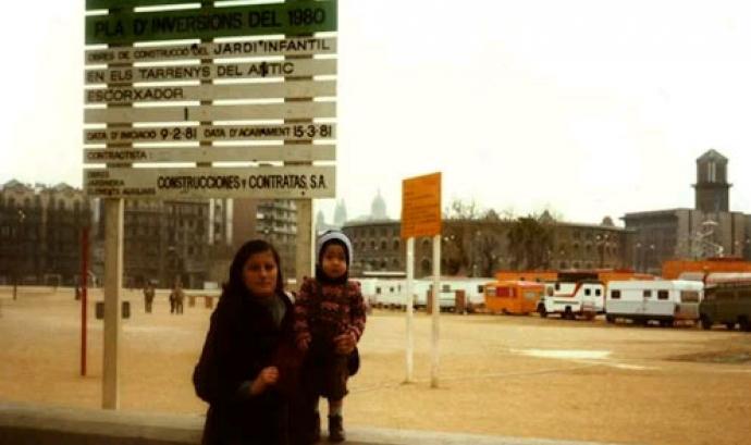 Imatge de l'exposició Peruanes a Barcelona extreta del vídeo promocional Font: