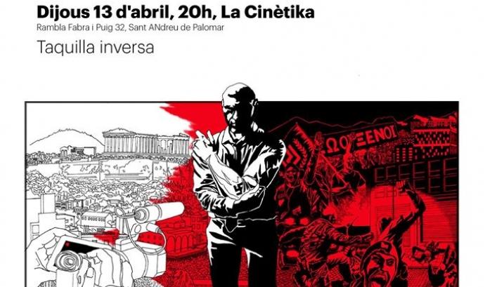 """Projecció  """"Alba Daurada, un assumpte personal"""""""