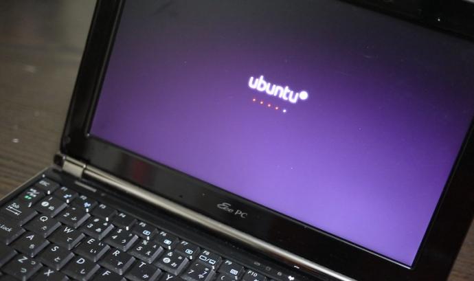 Ubuntu presentarà nova versió el pròxim mes d'abril. Imatge de Uka 0310. Lllicència d'us CC BY 2.0 Font: Uka 0310. Lllicència d'us CC BY 2.0