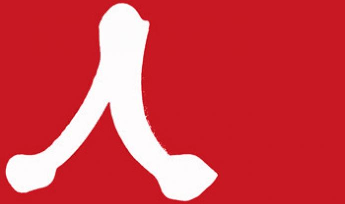Logotip de Casa Àsia