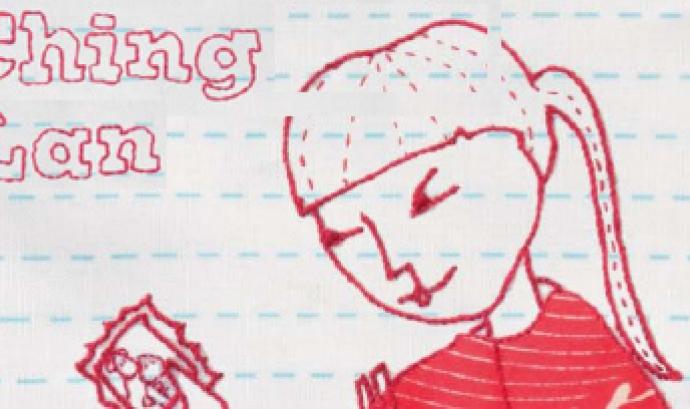 Ching Lan, il·lustració de Sònia Pérez Font: