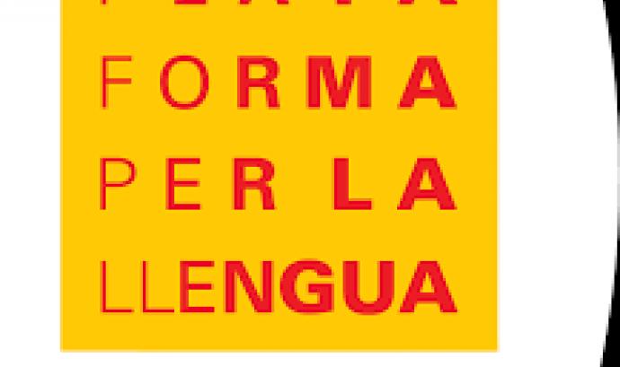 El logotip de la Plataforma per la Llengua. Font: Plataforma per la Llengua