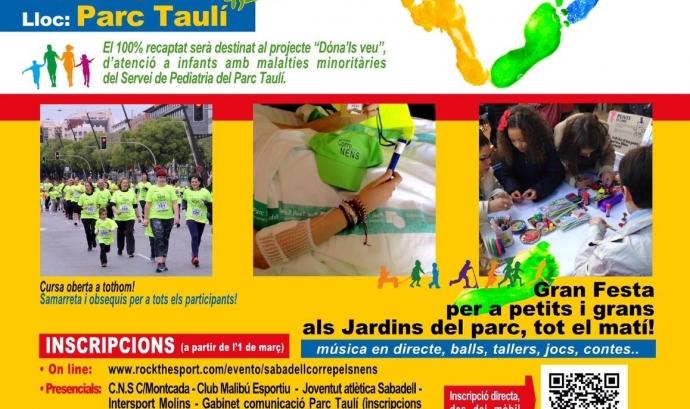 Cartell de la segona edició de la carrera. Font: Sabadell corre pels nens