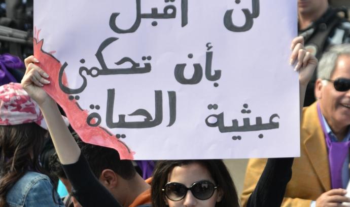 Dona àrab