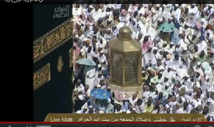 Peregrinació a la Meca. Captura de pantalla extreta de Google Blog Font: