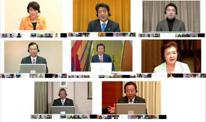 Captura del hangouts fet al Japó. Fotografia de Google. Font: