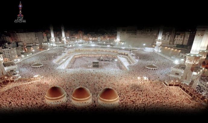 Vista de la Kaba de la ciutat de la Meca Font: