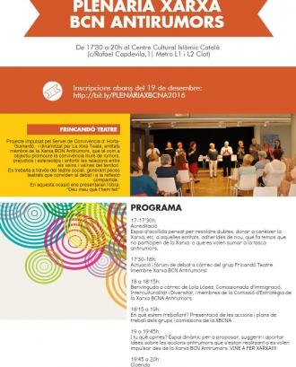 Plenària anual de la Xarxa BCN Antirumors