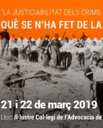 IV Congrés de Drets Humans de l'Advocacia Catalana