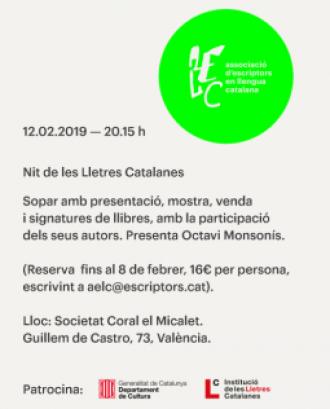 Cartell de la Nit de les Lletres Catalanes