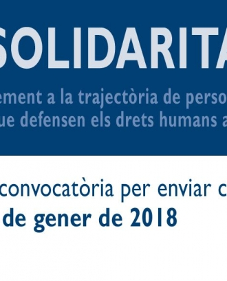 Premi Solidaritat 2017