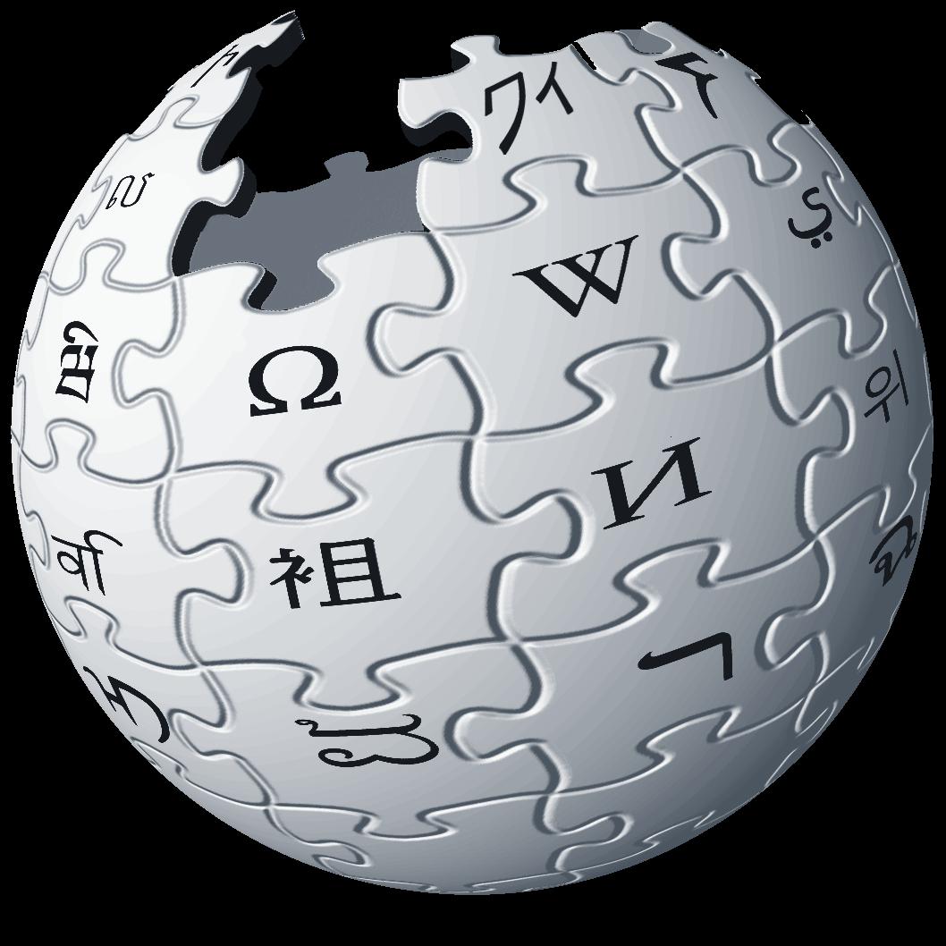 Logotip Viquipèdia. Autoria: AzaToth